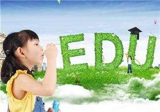 孩子内向怕老师怎么办 孩子害怕老师如何引导