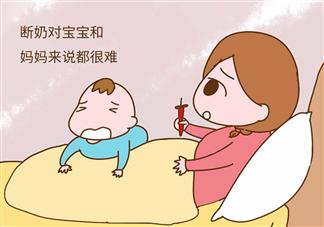 宝宝什么时候断奶最好 宝宝春天可以断奶吗