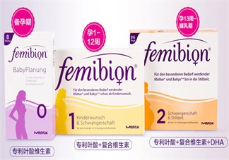 femibion0段和1段区别是什么 femibion伊维安0段和1段有什么不同的效果