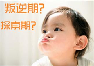二岁宝宝不听话怎么办 怎样和2岁宝宝讲道理