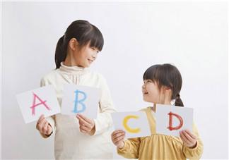 家长英语不标准怎么辅导孩子学习英语 如何给宝宝进行英语启蒙
