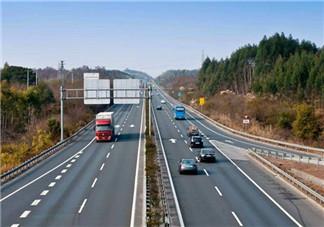 2018五一高速免费几天 五一节高速公路免费车型有哪些