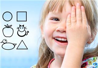 宝宝护眼吃什么好2018 有助眼睛健康的食物