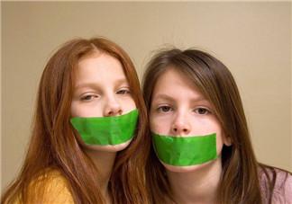 孩子叛逆高峰期如何教育 怎么和叛逆期孩子沟通