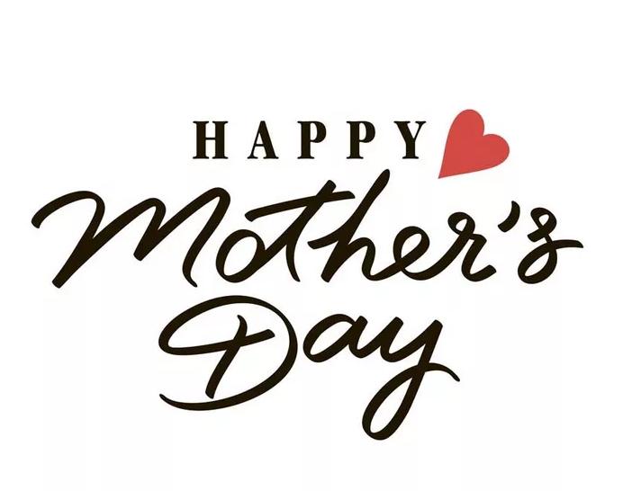 母亲节祝福语大全感动图片 有关母亲节的说说2018