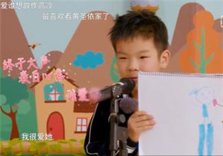 妈妈是超人安迪首次表白黄圣依 杨安迪炫耀妈妈大赛我很爱她