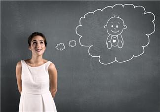 胎儿健康与卵子质量有什么关系 生孩子多大年纪最好