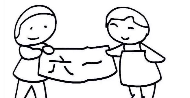 儿童节简笔画图片 欢庆六一儿童节简笔画素材
