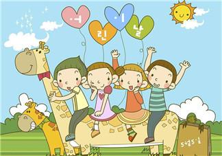 如何给孩子讲六一儿童节的来历 儿童节游戏项目有哪些
