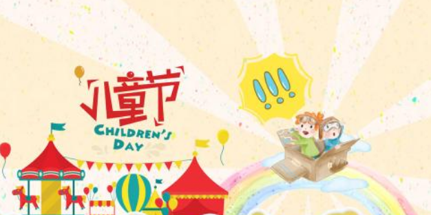 幼儿园六一儿童节游戏 适合六一儿童节玩的游戏