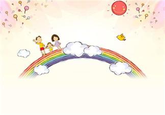 六一送给孩子的祝福语 儿童节对孩子祝福的话句子朋友圈