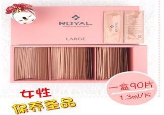 日本royal脐带血精华真假辨别 日本royal脐带血精华真假图片对比