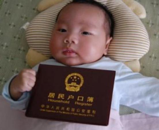弃收养捡到的弃婴怎么上户口 弃婴上户口新政策2018