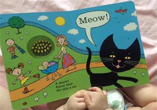 怎么培养孩子的读书习惯 孩子学读书怎么做好