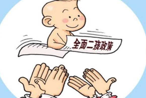 湖北咸宁鼓励两孩政策 2018鼓励两孩政策具体内容