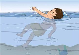 如何辨别孩子是否溺水 家长发现孩子溺水如何急救