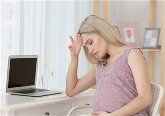 假性宫缩真性早期宫缩分娩宫缩有什么区别 如何分辨宫缩的症状
