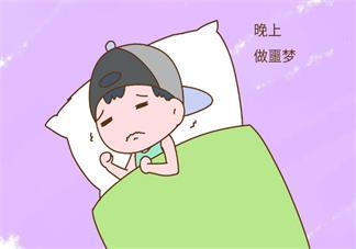 宝宝睡觉了做噩梦怎么安抚 宝宝做噩梦怎么给宝宝安全感