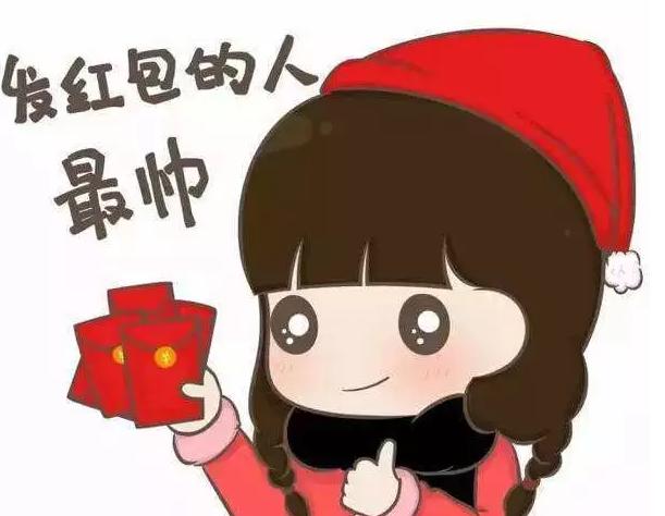 七夕发红包还是送礼物 2018七夕发多少红包不尴尬
