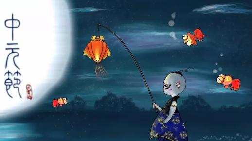 2018中元节是什么节 中元节有哪些节日禁忌