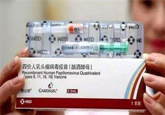 萧山摇号接种九价HPV疫苗 萧山HPV疫苗需要摇号才能接种是真的吗