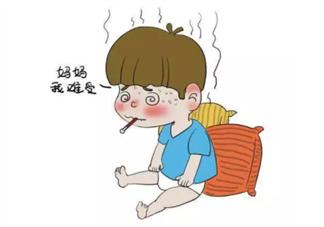 宝宝发烧了吃退烧药有用吗 宝宝发烧了应该怎么处理