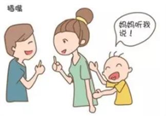 孩子为什总爱打断别人说话 孩子总爱打断别人说话怎么办