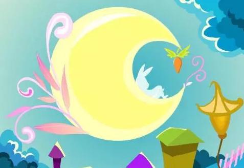 幼儿园中秋节活动目标亲子游戏 2018幼儿园中秋节活动