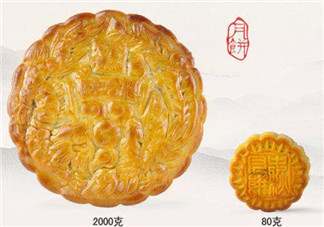 中秋节月饼切不切开吃 北方和南方吃月饼方式不同吗