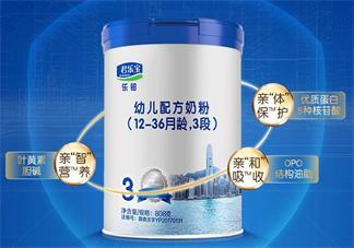 君乐宝奶粉3段怎么样 君乐宝奶粉3段使用测评