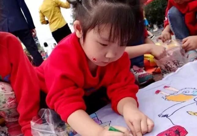幼儿园大班国庆节主题活动2018 最新幼儿园大班国庆节主题方案