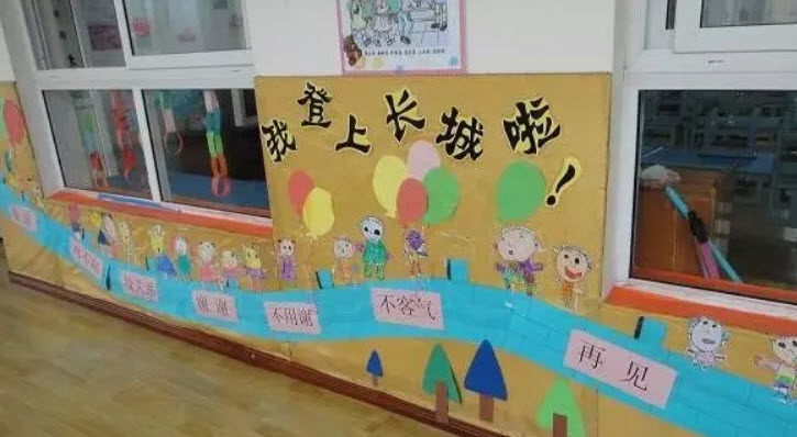 <a href=/tag/youeryuan/ target=_blank class=infotextkey><a href=/tag/youer/ target=_blank class=infotextkey>幼儿</a>园</a><a href=/tag/guoqingjie/ target=_blank class=infotextkey><a href=/tag/guoqing/ target=_blank class=infotextkey>国庆</a>节</a><a href=/tag/shougong/ target=_blank class=infotextkey><a href=/tag/shou/ target=_blank class=infotextkey>手</a>工</a>环创2018 <a href=/tag/youeryuan/ target=_blank class=infotextkey><a href=/tag/youer/ target=_blank class=infotextkey>幼儿</a>园</a><a href=/tag/guoqingjie/ target=_blank class=infotextkey><a href=/tag/guoqing/ target=_blank class=infotextkey>国庆</a>节</a>主题墙<a href=/tag/huanjing/ target=_blank class=infotextkey>环境</a>吊饰<a href=/tag/tupian/ target=_blank class=infotextkey>图片</a>