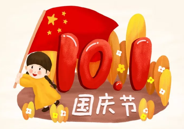 <a href=/tag/youeryuan/ target=_blank class=infotextkey><a href=/tag/youer/ target=_blank class=infotextkey>幼儿</a>园</a><a href=/tag/guoqingjie/ target=_blank class=infotextkey><a href=/tag/guoqing/ target=_blank class=infotextkey>国庆</a>节</a><a href=/tag/ge/ target=_blank class=infotextkey>歌</a>曲<a href=/tag/daquan/ target=_blank class=infotextkey>大全</a>2018 最新<a href=/tag/youeryuan/ target=_blank class=infotextkey><a href=/tag/youer/ target=_blank class=infotextkey>幼儿</a>园</a>小班<a href=/tag/guoqingjie/ target=_blank class=infotextkey><a href=/tag/guoqing/ target=_blank class=infotextkey>国庆</a>节</a><a href=/tag/ge/ target=_blank class=infotextkey>歌</a>曲<a href=/tag/ge/ target=_blank class=infotextkey>歌</a>词