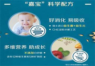 嘉宝钙铁锌婴幼儿麦粉粉质如何 嘉宝钙铁锌婴幼儿麦粉怎么样