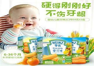 亨氏磨牙棒多大宝宝可以吃 亨氏磨牙棒宝宝吃好吗