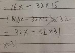 国庆最后一天补作业说说 小孩子今天疯狂补作业的句子