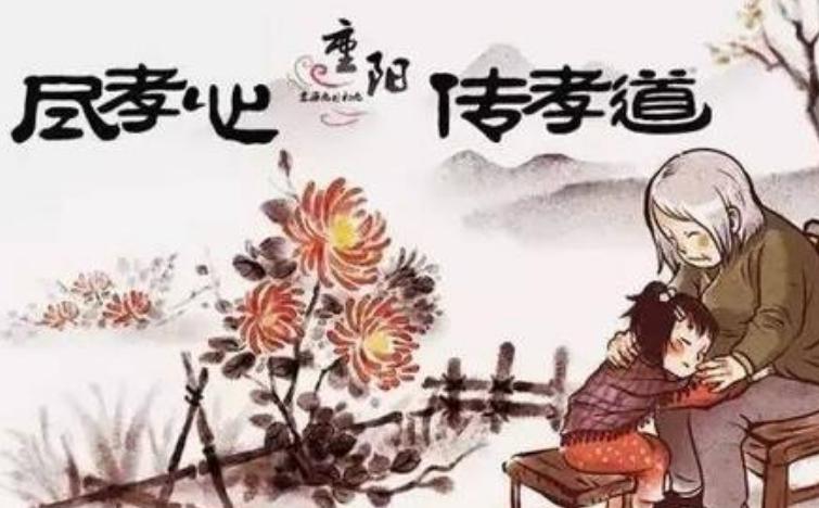 2018幼儿园重阳节尊老儿歌 重阳节幼儿园尊老歌孝敬歌