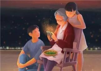2018重阳节儿歌童谣 幼儿园重阳节儿歌大全
