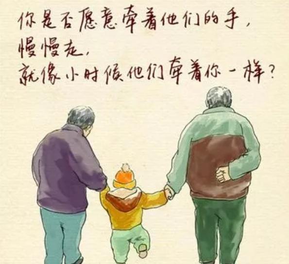 2018幼儿园重阳节感恩活动方案 重阳节幼儿园感恩活动策划