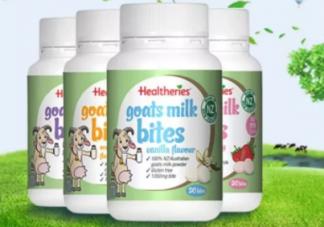 Healtheries贺寿利羊奶片怎么样    贺寿利羊奶片好不好