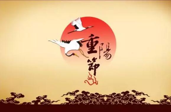 重阳节怎么教会孩子感恩 怎么告诉孩子重阳节的来历