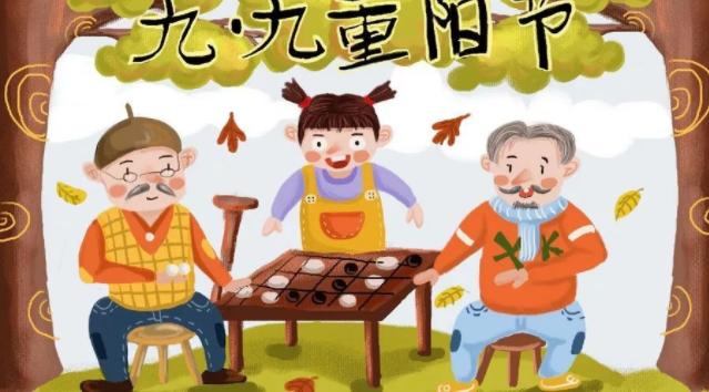 适合重阳节的亲子游戏 重阳节亲子游戏活动
