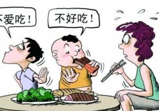 宝宝挑食厌食什么原因   宝宝挑食厌食解决办法