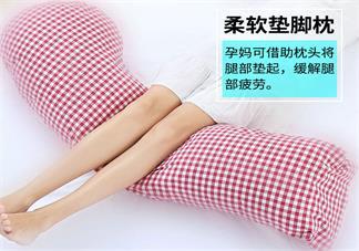 愫棉孕妇枕软不软 愫棉孕妇枕孕妇用睡眠质量怎么样