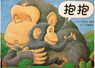 适合1-2岁宝宝的绘本读物有什么 1-2岁宝宝绘本读物推荐