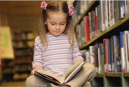 如何培养孩子阅读的习惯 让孩子爱上阅读