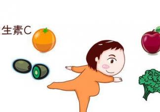 孕妇补充维生素c吃什么好  补充维生素c食物推荐