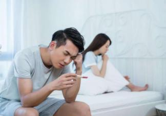 男性易孕体质有哪些表现   男性易孕体质表现