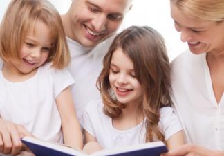 孩子性格内向怎么办 改善有绝招