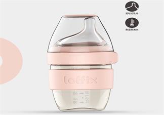 loffix特宽口奶瓶怎么样 loffix睿菲特宽口奶瓶好用吗